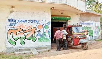 নায়কের সমর্থনে দেওয়াল লিখন ডেবরা বাজারে।  ছবি: রামপ্রসাদ সাউ।