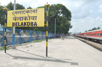 বেলাকোবা রেল স্টেশন। ছবি: বিশ্বরূপ বসাক।