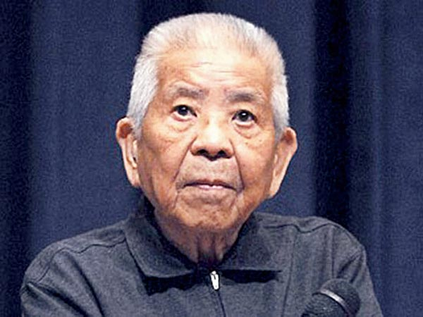 সুতোমু ইয়ামাগুচি ।