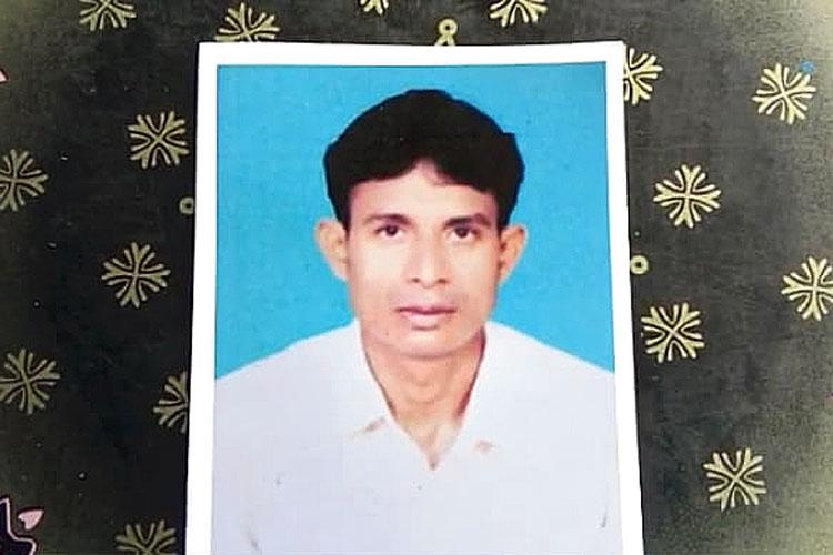 শেখ রফিজউদ্দিন