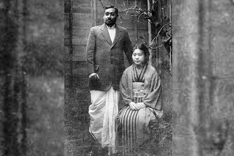 দম্পতি: রাসবিহারী বসু ও তোশিকো বসু