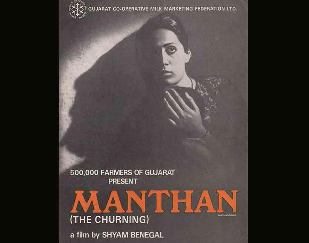 মন্থন: শ্যাম বেনেগালের ছবিটি ১৯৭৭ সালে গিয়েছিল অস্কারে। কিন্তু মনোনীত হয়নি। ১৯৭৪ সালে ইসমত চুঘতাইয়ের গল্প অবলম্বনে তৈরি 'গরম হাওয়া' ছবিটিও মনোনীত হয়নি এখানে।১৯৭৩ সালের ছবি 'সওদাগর' -এর ক্ষেত্রেও তাই। পাঠানো হলেও মনোনীত হয়নি ছবিটি।