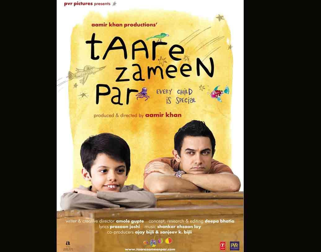 তারে জমিন পর: আমির খান পরিচালিত এই ছবিটি ২০০৮ সালে পাঠানো হয়েছিল অস্কারে। তবে তা মনোনয়ন পায়নি পুরস্কারের মঞ্চে।