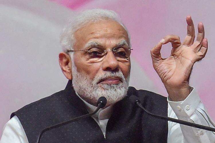 নরেন্দ্র মোদী।
