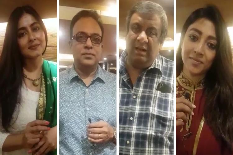 গার্গী রায়চৌধুরী , অরিন্দম শীল , কৌশিক গঙ্গোপাধ্যায় এবং পাওলি দাম