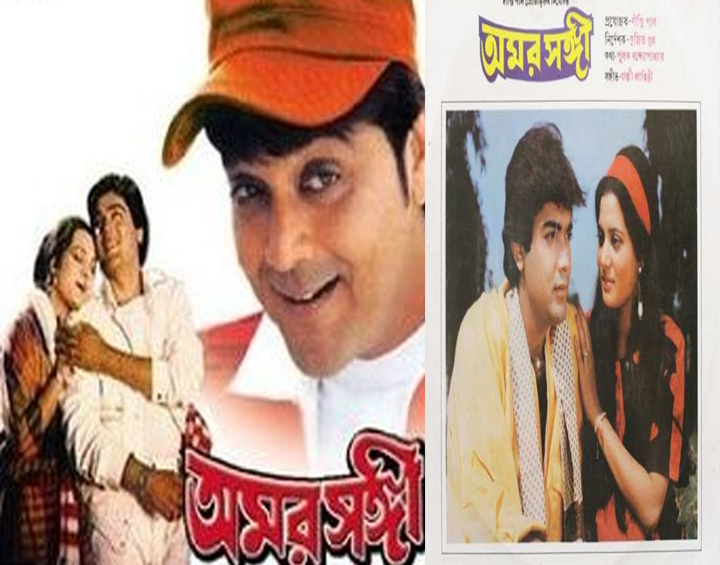 হিন্দির বাইরে অন্য ভাষার ছবিতেও অভিনয় করেছেন বিজয়েতা। সুজিত গুহর পরিচালনায় 'অমর সঙ্গী' ছবিতে তিনি-ই ছিলেন প্রসেনজিৎ চট্টোপাধ্যায়ের নায়িকা।(ছবি: সোশ্যাল মিডিয়া)