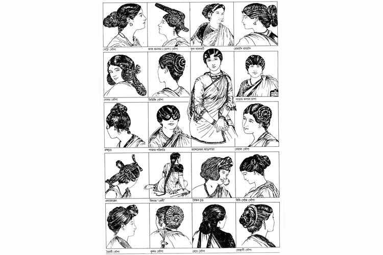 কবরী: যতীন্দ্রকুমার সেনের লেখা ও ছবিতে খোঁপার বাহার