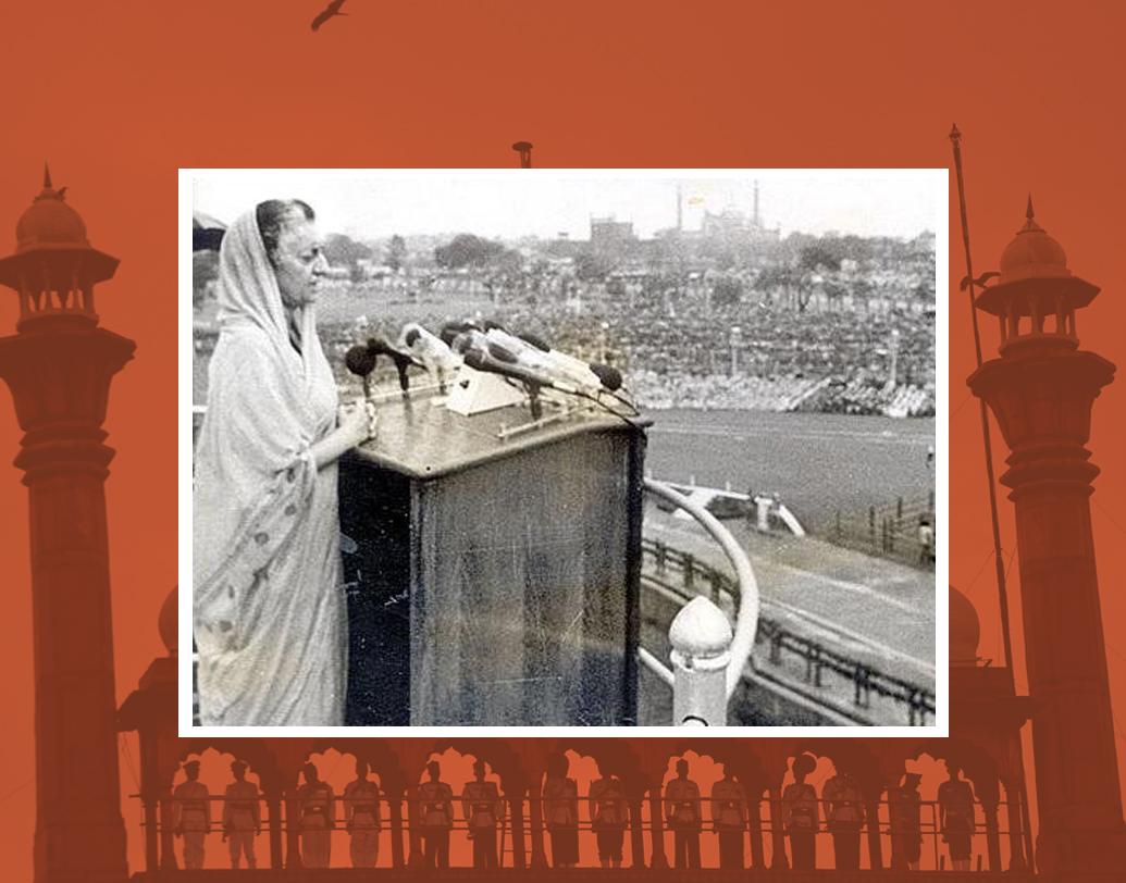 ১৯৬৬-র লোকসভা নির্বাচনে বিপুল ভাবে জিতে ক্ষমতায় আসেন জওহরলাল নেহরুর কন্যা ইন্দিরা গাঁধী। প্রথম দফায় '৭৭ পর্যন্ত ক্ষমতাসীন ছিলেন তিনি। '৮০ ফের প্রধানমন্ত্রী হন। '৮৪-র অক্টোবর তাঁর হত্যার আগে পর্যন্ত ক্ষমতায় ছিলেন ইন্দিরা। নিজের কার্যকালে মোট ১৬ বার লালকেল্লা থেকে জাতীয় পতাকা উত্তোলন করেছেন তিনি।