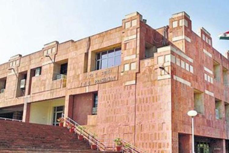 জহরলাল নেহেরু বিশ্ববিদ্যালয়