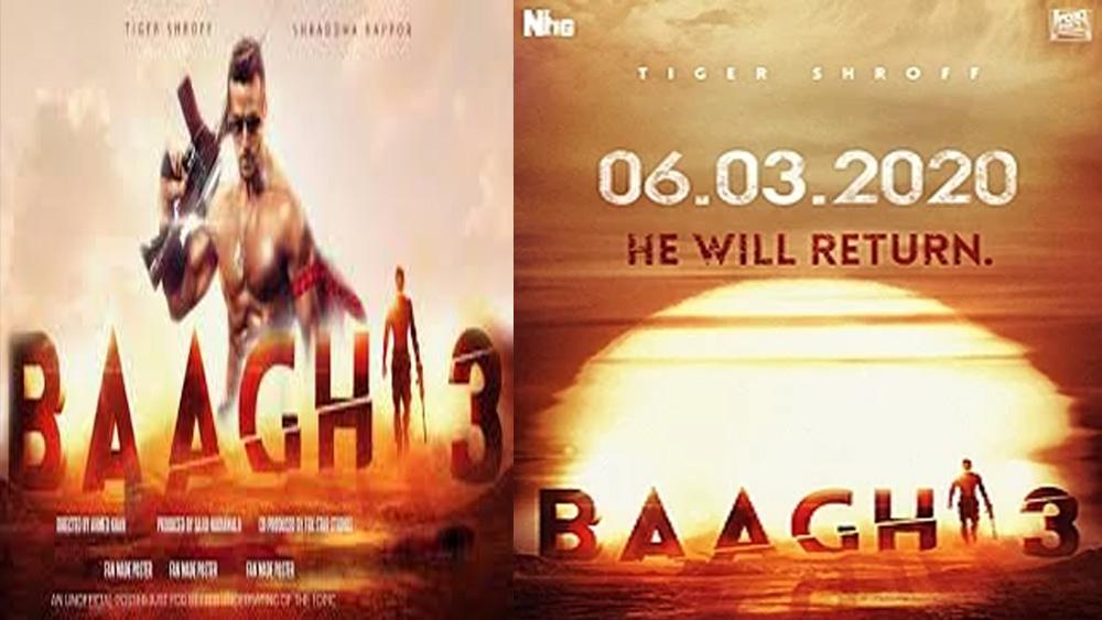 'বাগী' সিরিজের তৃতীয় ছবি 'বাগী থ্রি' মুক্তি পাবে ৬ মার্চ। অভিনয়ে টাইগার শ্রফ, শ্রদ্ধা কাপূর ও রীতেশ দেশমুখ।