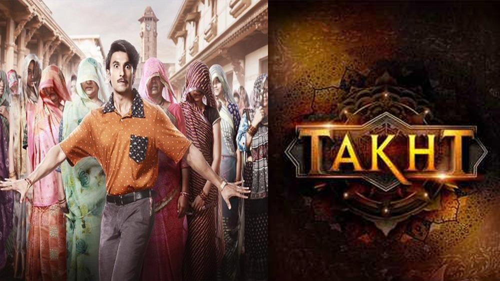'জয়েশভাই জোরদার' ছবিতে অভিনয় করেছেন রণবীর সিংহ। এটিরও মুক্তির দিন এখনও ঠিক হয়নি। এ বছরের বহু তারকাখচিত ছবি 'তখত'-এর মুক্তির দিনও এখনও অনির্দিষ্ট। কর্ণ জোহরের পরিচালনায় ছবিতে অভিনয় করছেন করিনা কপূর, রণবীর সিংহ, আলিয়া ভট্ট, অনিল কপূর, জাহ্নবী কপূর, ভূমি পেডনেকর এবং ভিকি কৌশল।  (ছবি: ফেসবুক)
