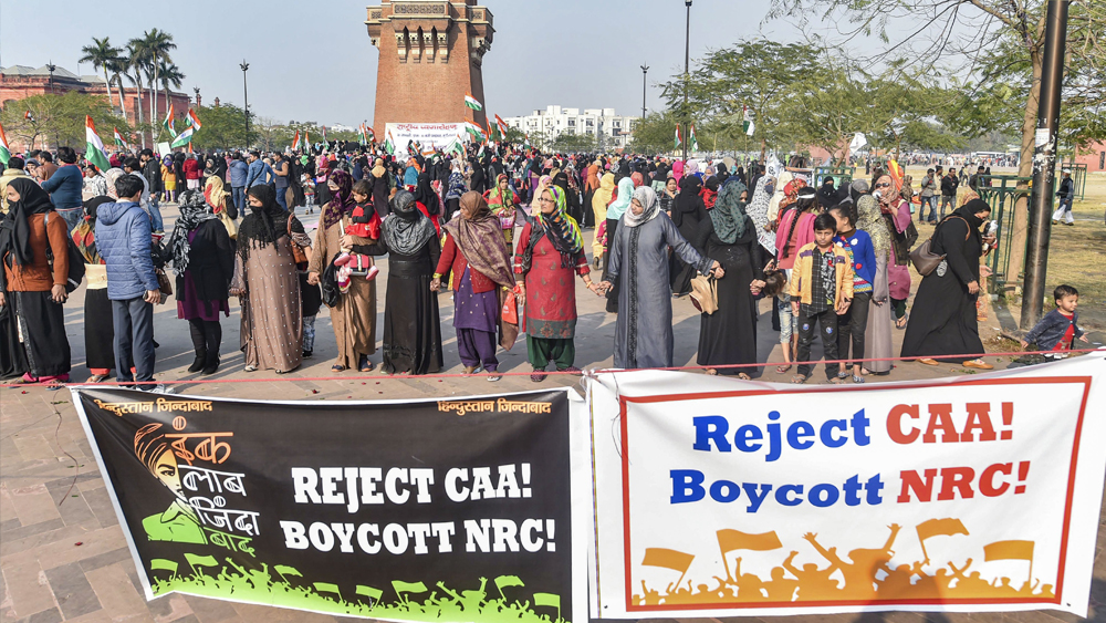 সিএএ-র বিরুদ্ধে প্রতিবাদ লখনউয়ে। ফাইলচিত্র। পিটিআই।