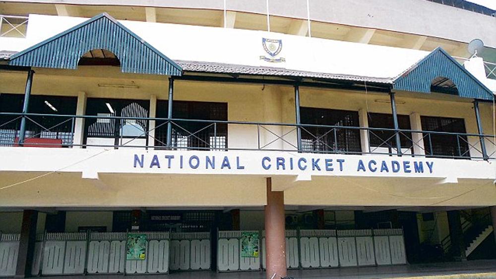 জাতীয় ক্রিকেট অ্যাকাডেমি।