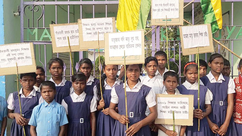 সরব: দাঁতনের স্কুলে পড়ুয়াদের প্রতিবাদ। নিজস্ব চিত্র