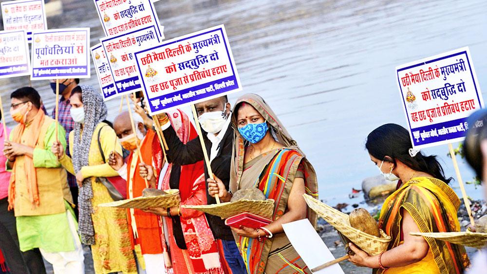 ছট পুজোর অনুষ্ঠানে বিধিনিষেধের প্রতিবাদে দিল্লি বিজেপির সদস্যেরা। বুধবার নয়াদিল্লির যমুনা ঘাটে। ছবি: পিটিআই।