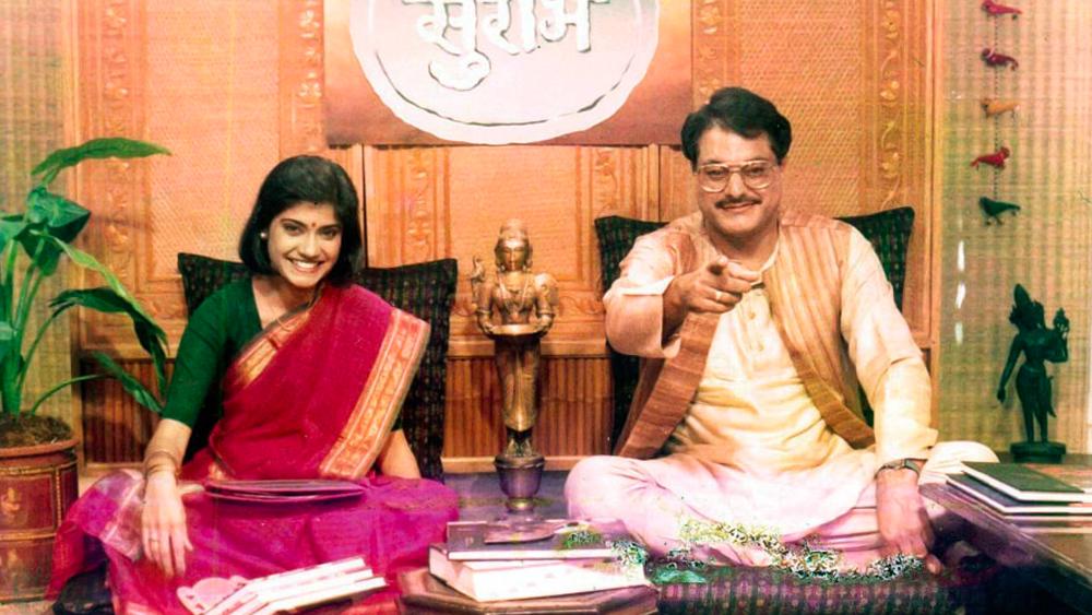 দূরদর্শনের জনপ্রিয় শো 'সুরভি'-তে খুব জনপ্রিয়তা পান তিনি। তাঁর ফিল্ম কেরিয়ার শুরু মরাঠি ছবি 'হাচ শুনবাইচা ভাউ'-এর হাত ধরে।