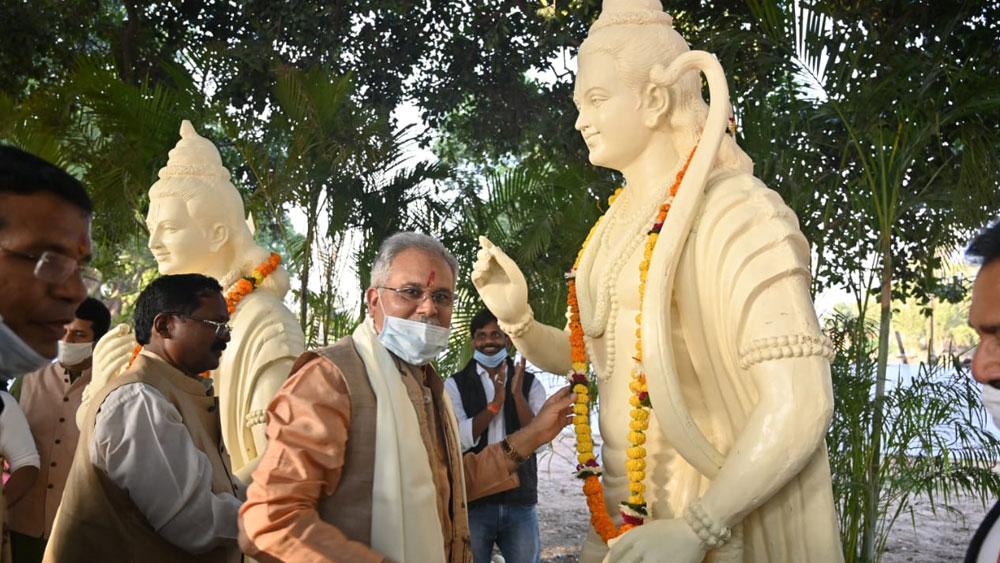 রাম বন গমন প্রকল্প।
