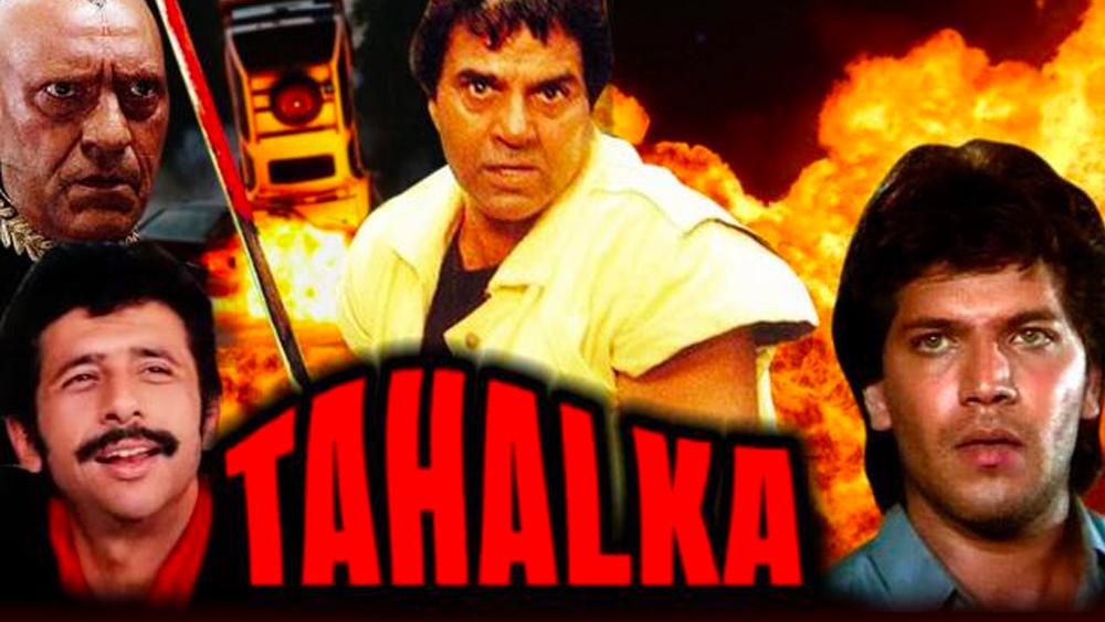 প্রায় ১১টি ছবিতে নায়িকার ভূমিকায় অভিনয় করেছেন তিনি। সেগুলির মধ্যে বেশির ভাগই ছিল বহু তারকাখচিত। শিখার ফিল্মোগ্রাফির মধ্যে উল্লেখযোগ্য হল 'তহলকা', 'পুলিশওয়ালা গুন্ডা', 'পুলিশ পাবলিক', 'কায়দা কানুন', 'প্যায়ার হুয়া চোরি চোরি' এবং 'আওয়াজ দে কঁহা হ্যায়ঁ'।