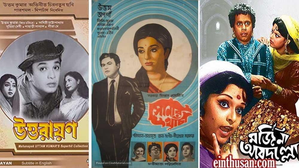এর পর 'উত্তরায়ণ', 'শেষ থেকে শুরু', 'নায়িকার ভূমিকায়', 'মর্জিনা আবদুল্লাহ', 'সোনার খাঁচা'-সহ বিভিন্ন ছবির অন্যতম অংশ হয়ে ওঠেন তিনি। সত্যজিৎ রায়ের পরিচালনায় প্রথম অভিনয় ১৯৭১ সালে, 'অশনি সঙ্কেত' ছবিতে।