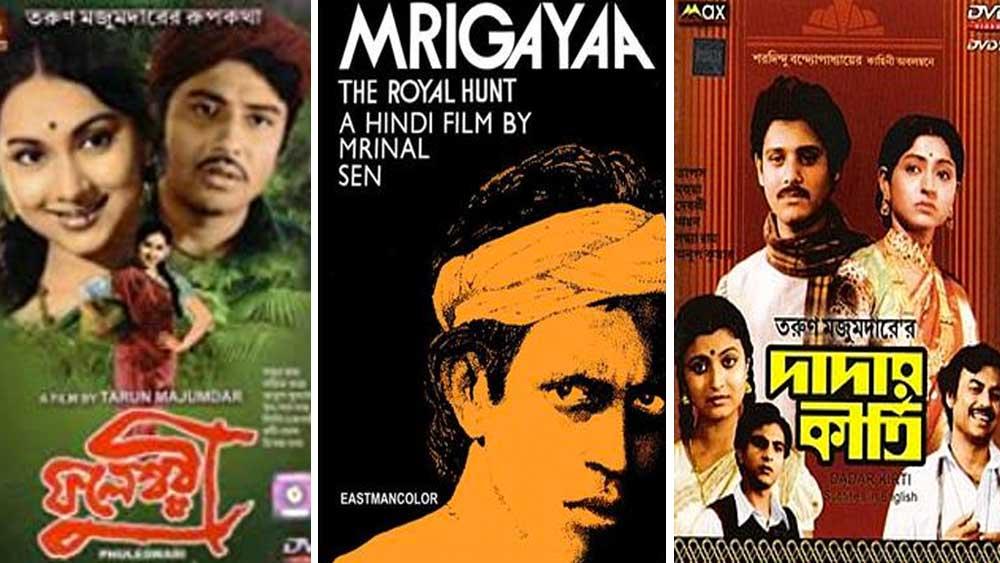 তাঁর সহজাত সাবলীল অভিনয় মূলধন হয়ে রয়েছে 'ফুলেশ্বরী', 'মৃগয়া', 'গণদেবতা', 'দাদার কীর্তি'-সহ মনু মুখোপাধ্যায় অভিনীত বাকি ছবিগুলিতেও।