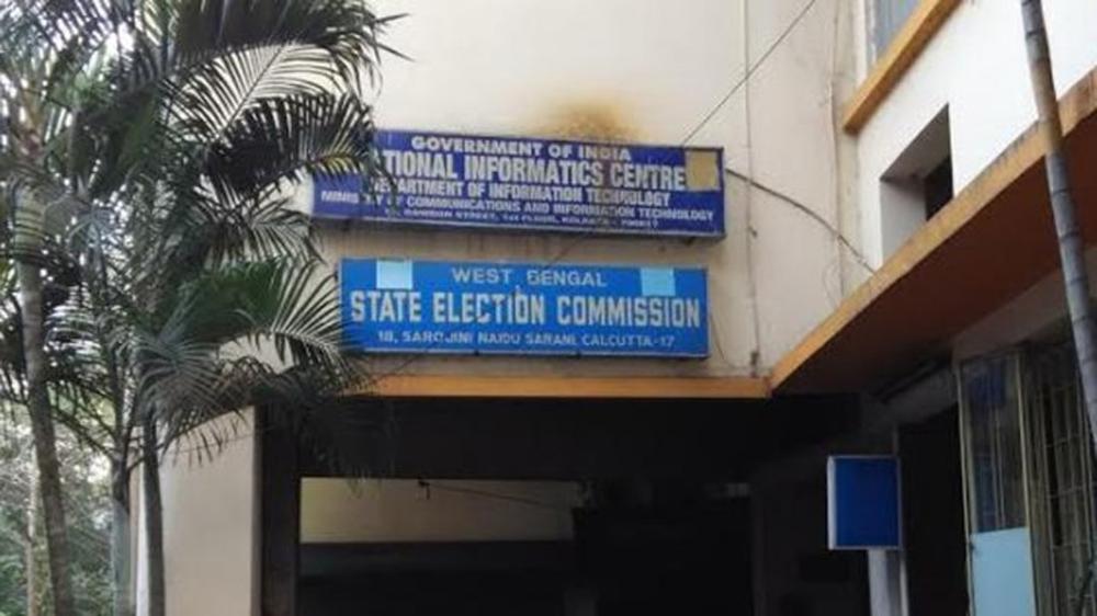 রাজ্য নির্বাচন কমিশন।