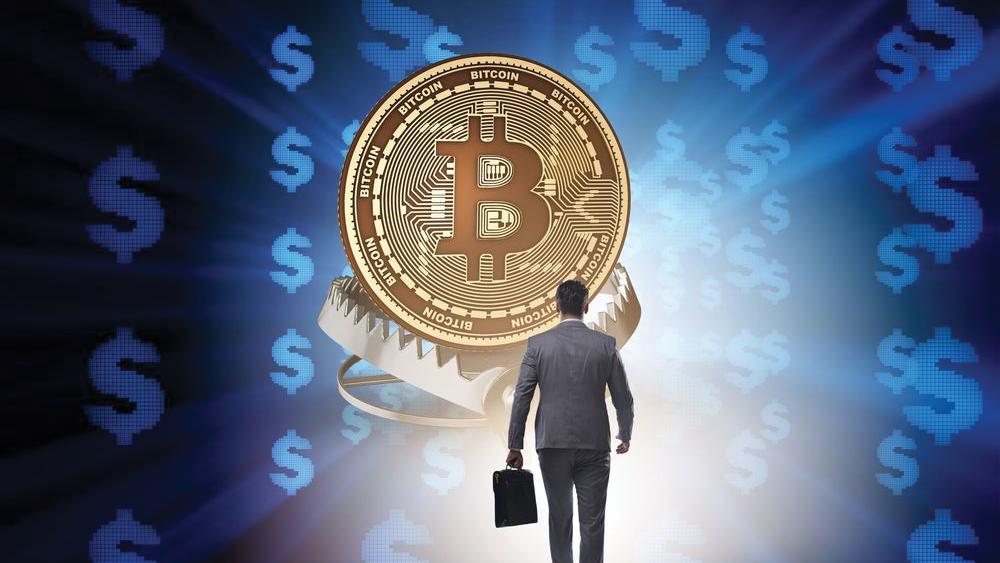 cos è il bitcoin)