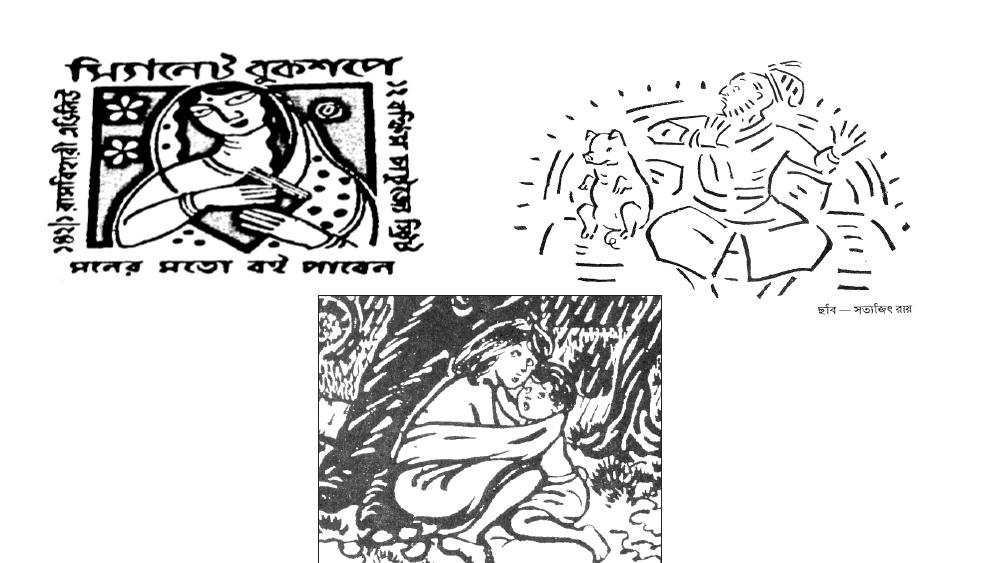 বিচিত্র: বাঁ দিকে ২৩তম সংখ্যার জন্য সত্যজিতের আঁকা টেলপিস। ডান দিকে উপরে অলঙ্করণ 'নবাব ও শূকরী', নীচে 'আম আঁটির ভেঁপু'র সেই ছবি