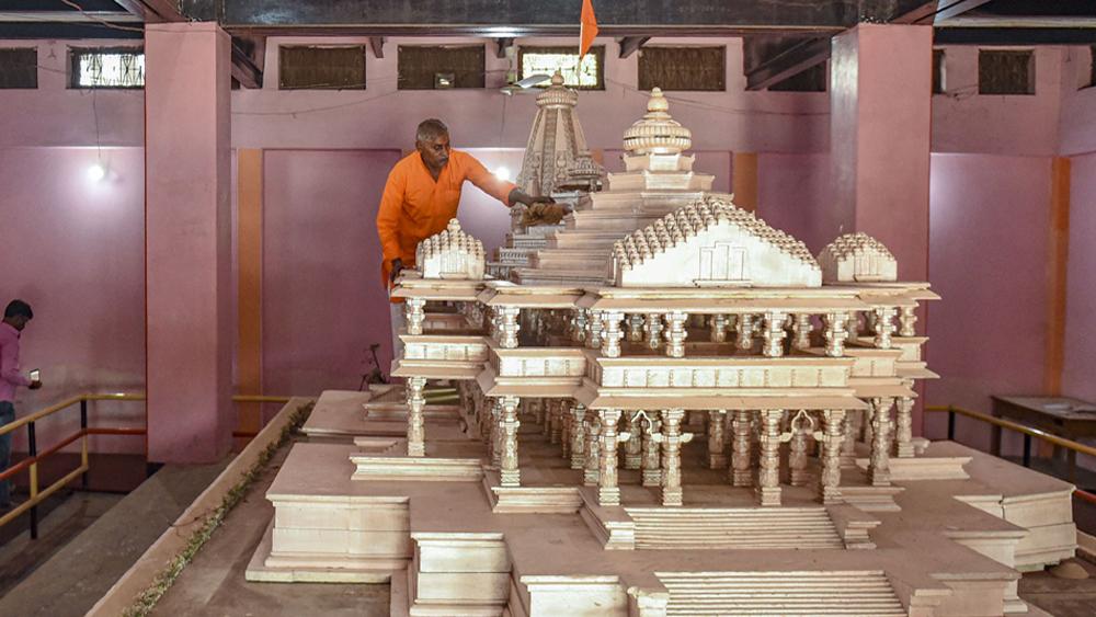 রাম মন্দির নিয়ে নয়া পদক্ষেপ কেন্দ্রের। ছবি: পিটিআই।
