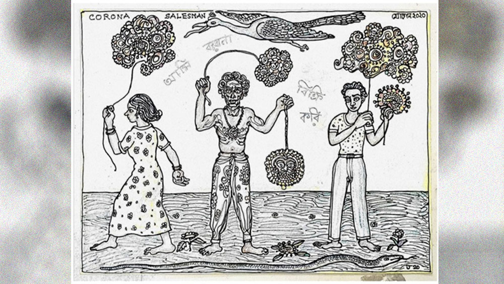 সৃষ্টি: শিল্পী যোগেন চৌধুরীর আঁকা ছবিতে করোনাভাইরাস।