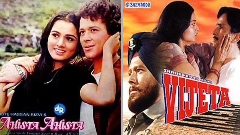 'সিদ্ধার্থ'-র পরে যে যে ছবিতে তিনি কাজ করেছেন, সেগুলি হল 'জুনুন', 'বিজেতা', 'আহিস্তা আহিস্তা', 'উৎসব' এবং 'ত্রিকাল'। ১৯৮৫ সালে ত্রিকাল মুক্তি পাওয়ার পরে তিনি অভিনয় ছেড়ে দেন।