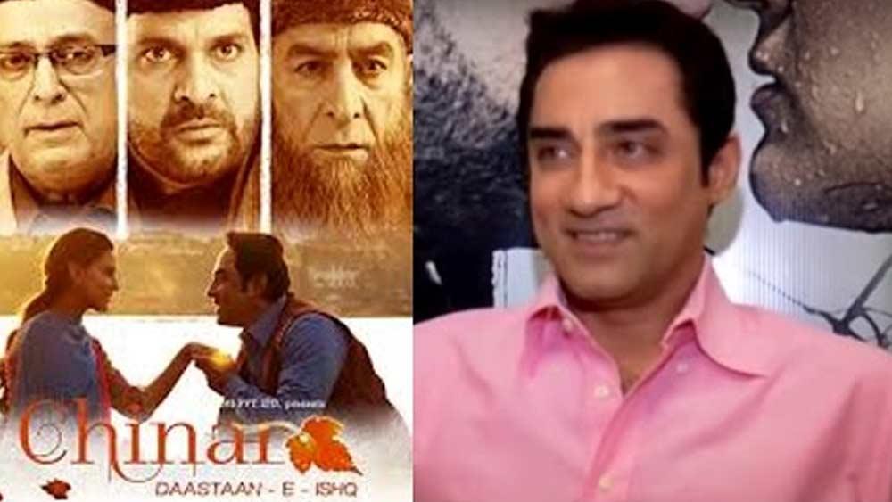 ২০১৫ সালে আরও এক বার অভিনয়ে ফেরেন ফয়জল। 'চিনার-দস্তান-এ-ইশক' ছবিতে নায়কের ভূমিকায় অভিনয় করেন তিনি। কিন্তু বক্স অফিসে ভরাডুবি হয় এই ছবিটিরও।