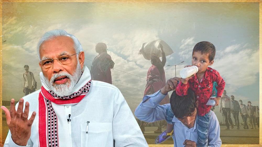 প্রধানমন্ত্রীকে 'ভাঁওতাবাজ' বলছেন কাজ-হারানো পরিযায়ী শ্রমিকদের একাংশও। গ্রাফিক তিয়াসা দাস।