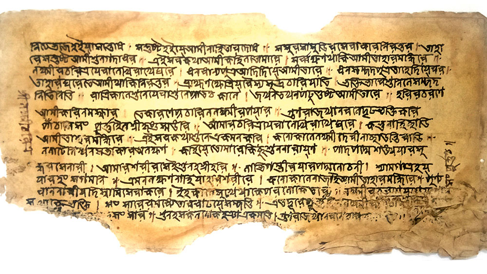 নিদর্শন: পুরুলিয়ার এক প্রাচীন পুঁথি 'লক্ষ্মীচরিত্র'-এর পৃষ্ঠা