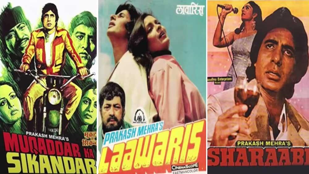 ময়ূর প্রথম অভিনয় করেন 'মুকদ্দর কা সিকন্দর' ছবিতে। এরপর 'লাওয়ারিশ', 'বেমিসাল', 'অমর আকবর অ্যান্টনি', 'শরাবি'-সহ অনেক ছবিতে তিনি অভিনয় করেছেন।