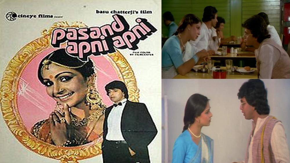 রতির সুপারিশে অতুল প্রথম কাজ পান ছবিতে। অভিনয় করেন বাসু চট্টোপাধ্যায় পরিচালিত 'পসন্দ আপনি আপনি'-তে। মিঠুন চক্রবর্তী-রতি অগ্নিহোত্রী অভিনীত সুপারহিট এই ছবিতে একটি ছোট ভূমিকায় অভিনয় করেছিলেন তিনি। ছবিতেও তিনি রতির ভাই হয়েছিলেন। অভিনীত চরিত্রের নাম ছিল 'অনিল'।