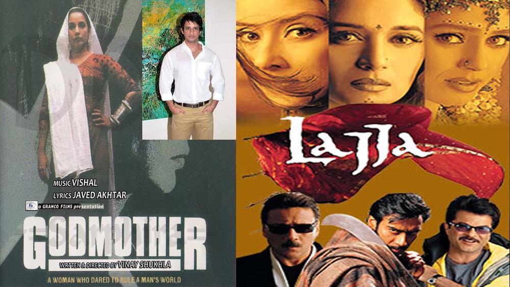 ছোট পর্দায় তাঁর প্রথম কাজ ১৯৯৯ সালে, 'গুব্বারে' ধারাবাহিকে। সে বছরই তিনি প্রথম সুযোগ পান সিনেমায়। অভিনয় করেন 'গডমাদার'-এ। এই ছবিতে তাঁর অভিনয় প্রশংসিত হয়। এর পর 'লজ্জা'-য় একটি ছোট ভূমিকায় অভিনয় করেন তিনি।