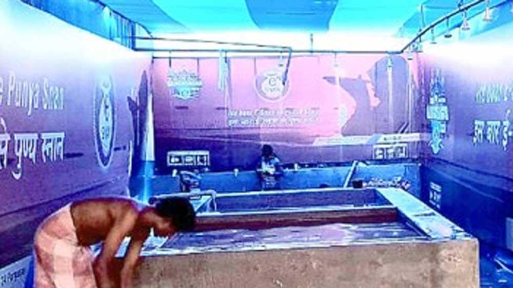 বঙ্গবাসী ময়দানে হয়েছে 'ই-স্নান'-এর ব্যবস্থা। ফাইল চিত্র।