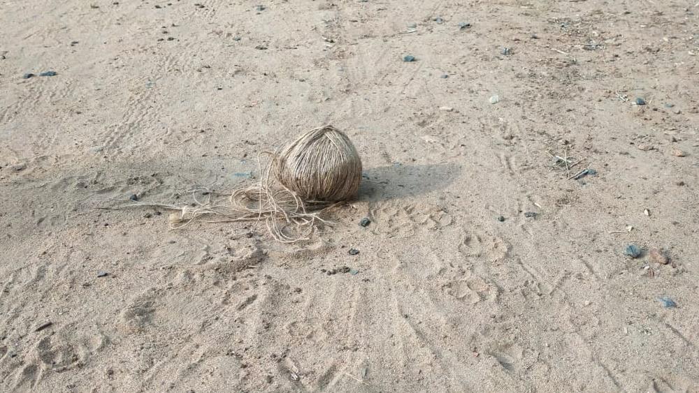 বোমা পড়ে নানুরের গ্রামে।