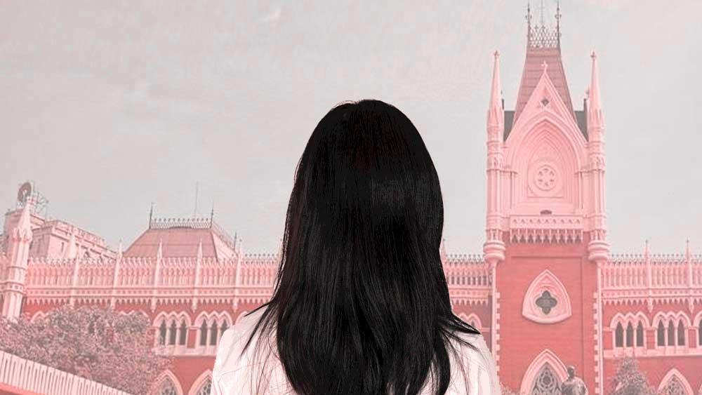 কলকাতা হাই কোর্ট