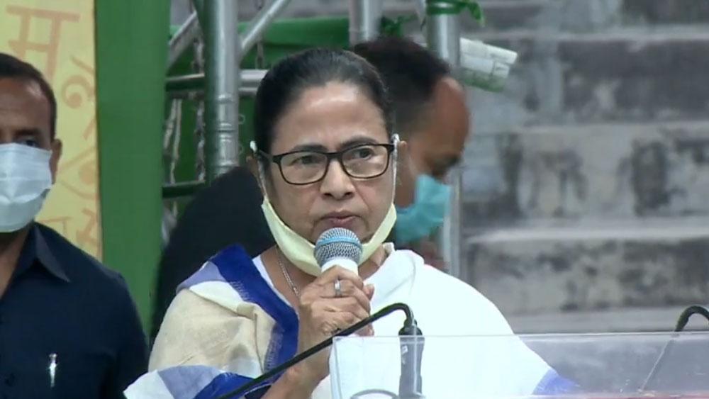 Image result for mamata at gitanjali stadium