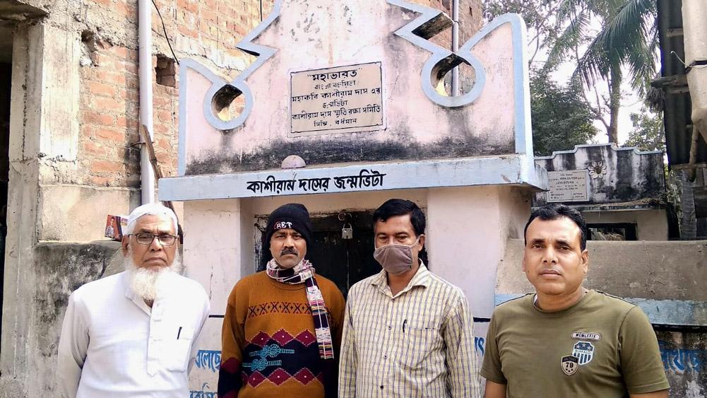 আফজর আলি মল্লিক, রাখহরি দত্ত এবং হাবিব মল্লিক।