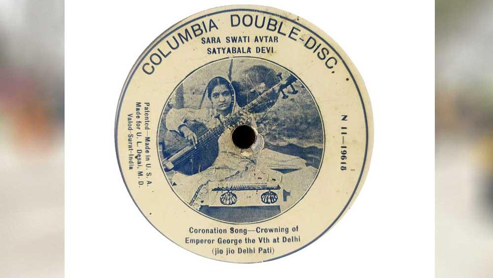 কলম্বিয়া রেকর্ডস বার করে ভারতীয় শাস্ত্রীয় সঙ্গীতের ডিস্ক।