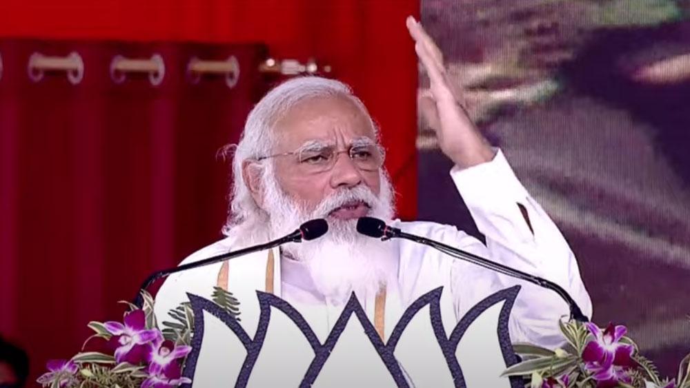 ডানলপের সভায় প্রধানমন্ত্রী নরেন্দ্র মোদী।