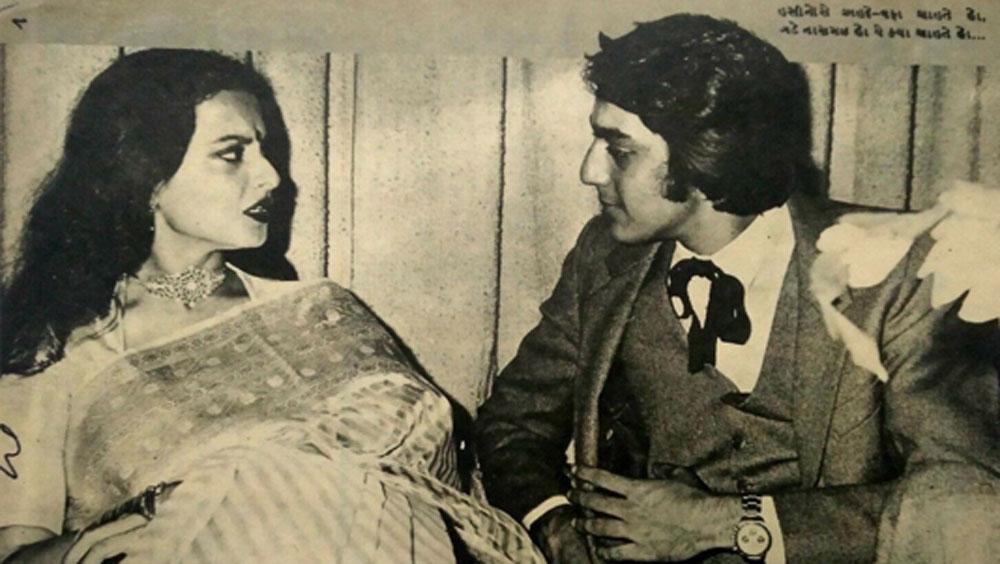 ১৯৮৪ সালে সঞ্জয়ের সঙ্গে 'জমিন আসমান' ছবিতে অভিনয় করেন রেখা। ছবির শ্যুটিংয়ের সময় থেকেই তাঁরা একে অপরের ঘনিষ্ঠ হতে শুরু করেছিলেন।