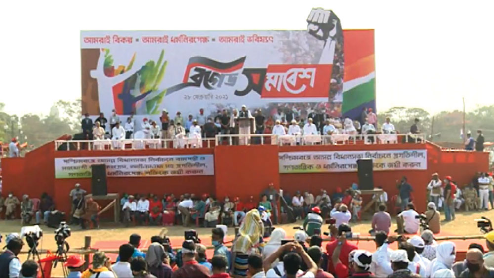 Left-Congress Brigade Meeting in West Bengal: First Brigade rally of Congress with Left and ISF dgtl - Anandabazar