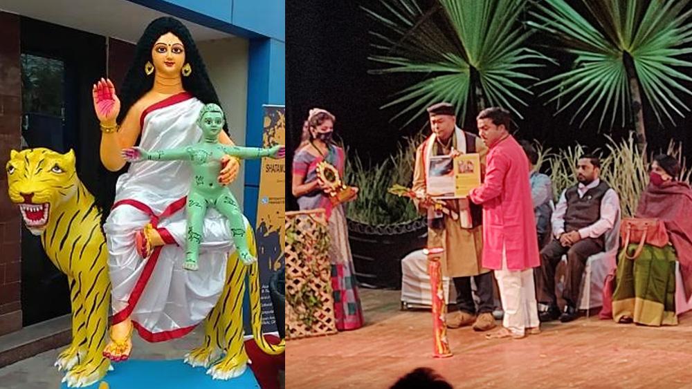 'হৃদয়ে সুন্দরবন' অনুষ্ঠানের উদ্বোধন।
