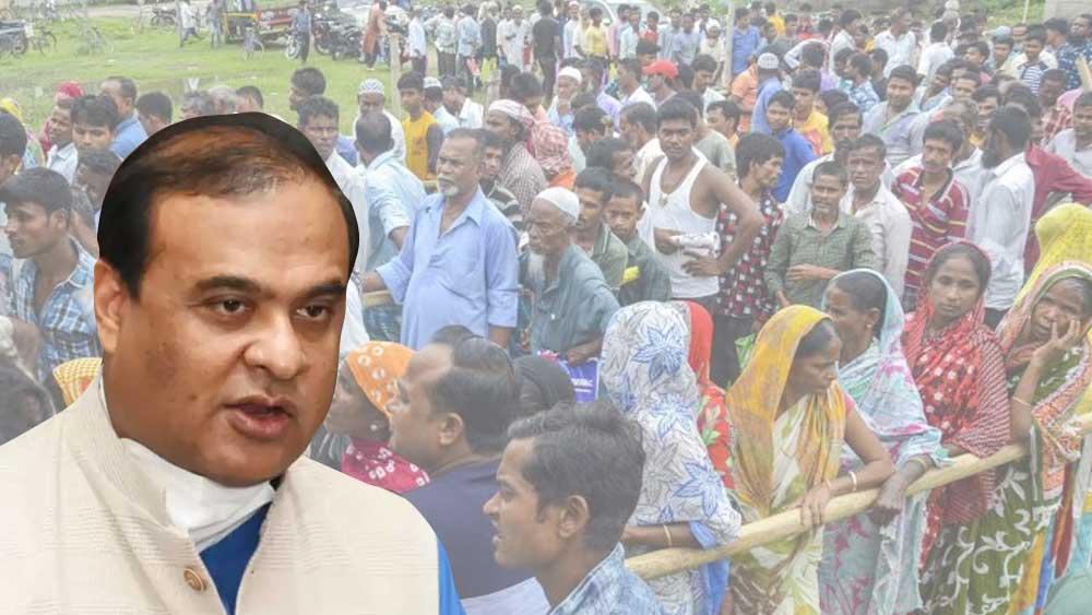 মুসলিম এলাকায় জনসংখ্যা নিয়ন্ত্রণে উদ্যোগী হিমন্ত।