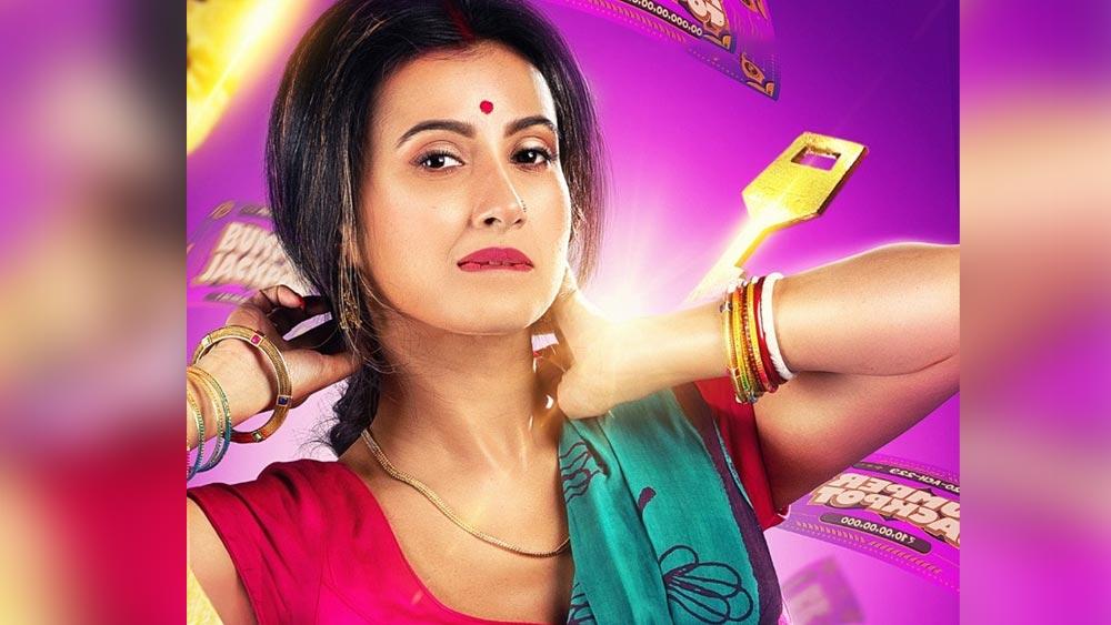 Monami Ghosh Wiki Biography, Web Series, Movies, Serial, Photos Age, Heights
