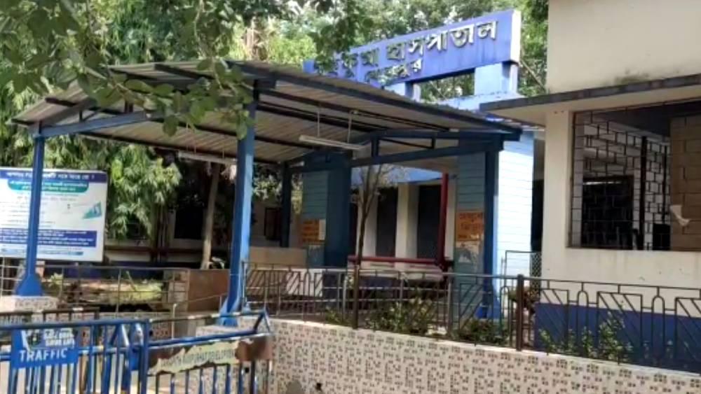 বোলপুর মহকুমা হাসপাতাল।