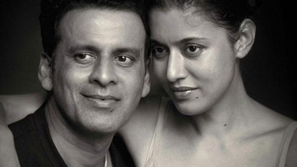 তাঁর অবশ্য আরও একটি পরিচয় রয়েছে। তিনি 'ফ্যামিলি ম্যান' মনোজ বাজপেয়ীর স্ত্রী। নেহার প্রথম ছবি মুক্তি পায় ১৯৯৮ সালে। ববি দেওলের বিপরীতে 'করীব' ছবিতে অভিনয় করেন তিনি।